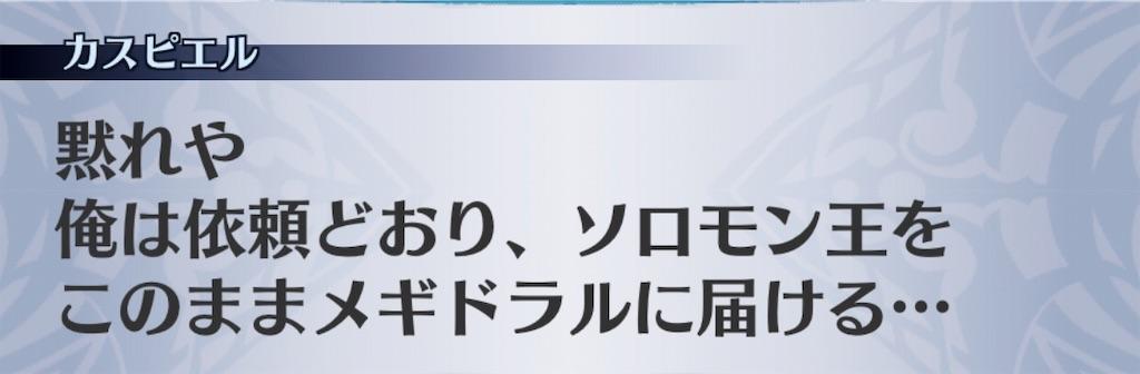 f:id:seisyuu:20190727182025j:plain