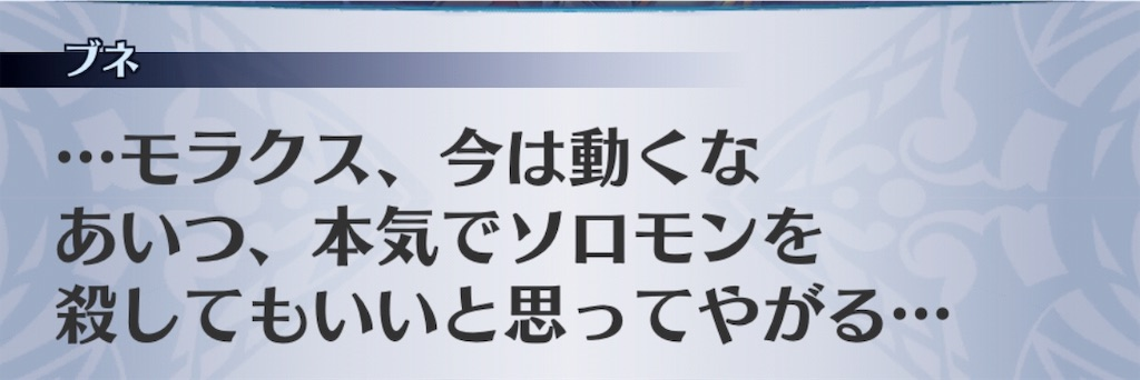 f:id:seisyuu:20190727182134j:plain