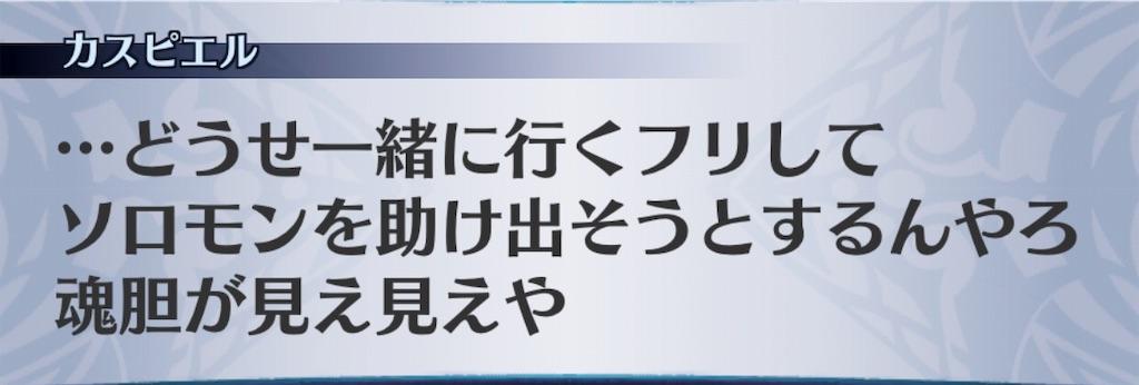 f:id:seisyuu:20190727182246j:plain