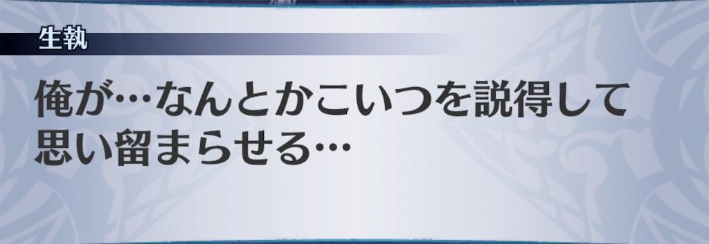 f:id:seisyuu:20190727182256j:plain