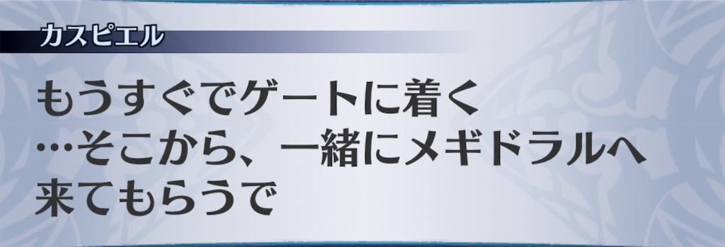 f:id:seisyuu:20190727182453j:plain