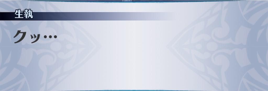 f:id:seisyuu:20190727182457j:plain