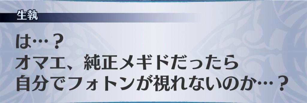 f:id:seisyuu:20190727182637j:plain