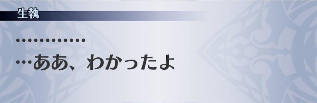 f:id:seisyuu:20190727182728j:plain