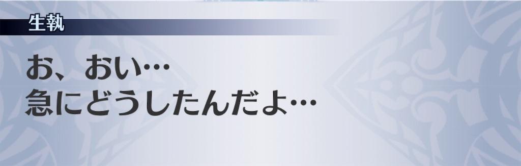 f:id:seisyuu:20190727183027j:plain