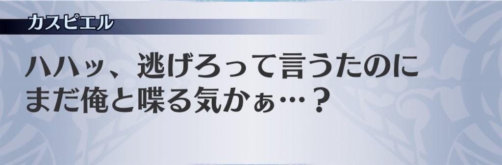 f:id:seisyuu:20190727183211j:plain