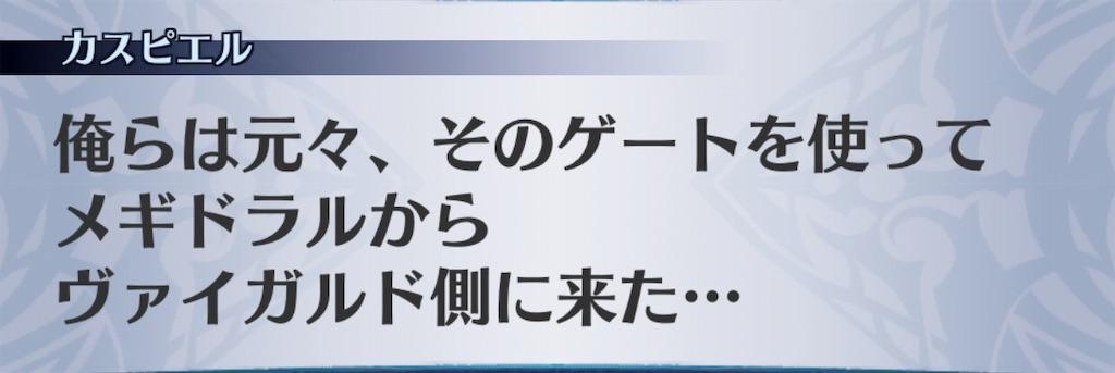 f:id:seisyuu:20190727183345j:plain