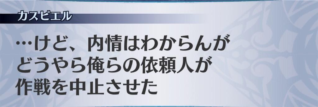 f:id:seisyuu:20190727183349j:plain