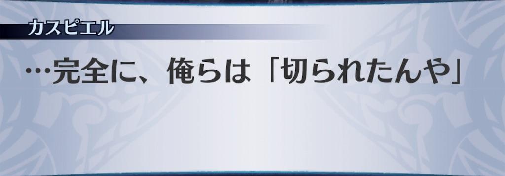 f:id:seisyuu:20190727183359j:plain
