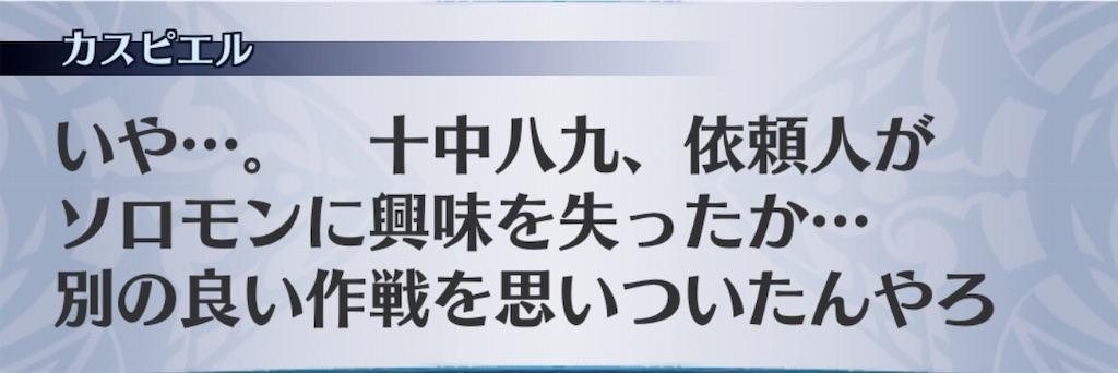 f:id:seisyuu:20190727183448j:plain