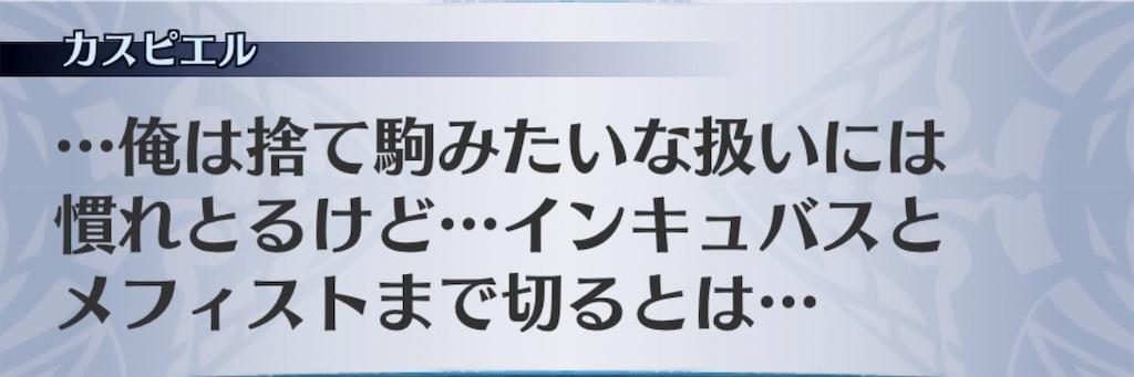 f:id:seisyuu:20190727183453j:plain