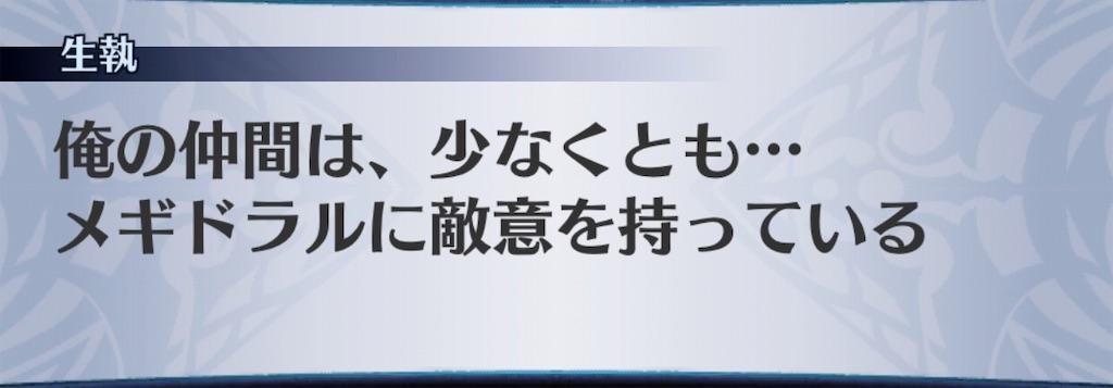 f:id:seisyuu:20190727183755j:plain