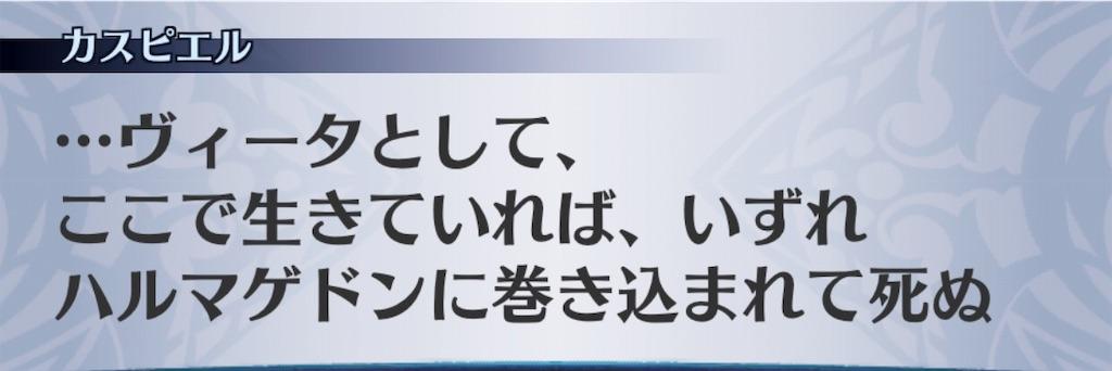 f:id:seisyuu:20190727183808j:plain