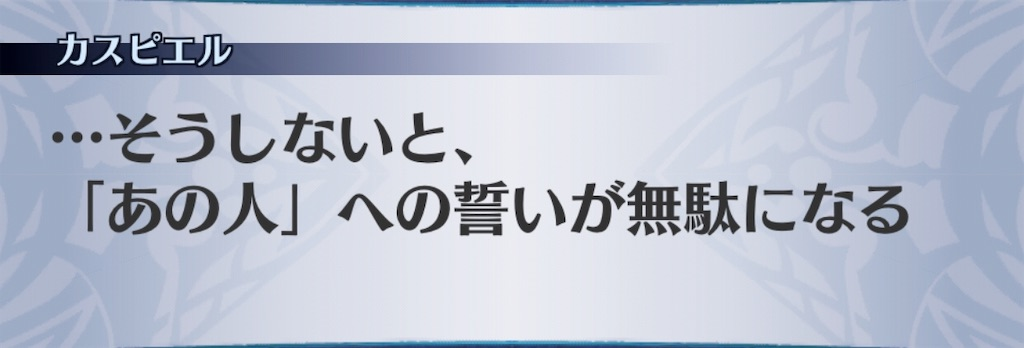 f:id:seisyuu:20190727183849j:plain