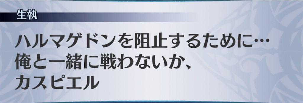 f:id:seisyuu:20190727184030j:plain