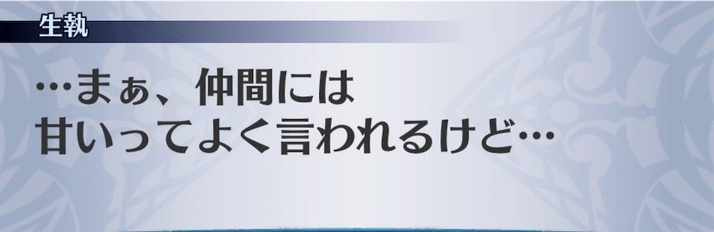 f:id:seisyuu:20190727184126j:plain