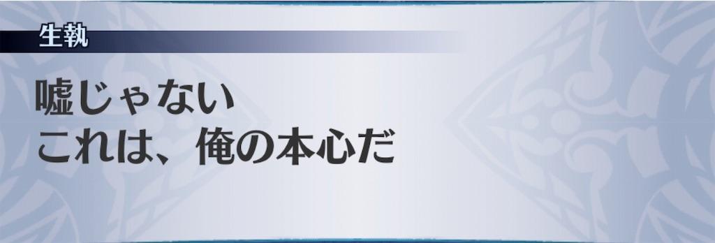 f:id:seisyuu:20190727184243j:plain