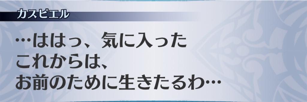 f:id:seisyuu:20190727184250j:plain