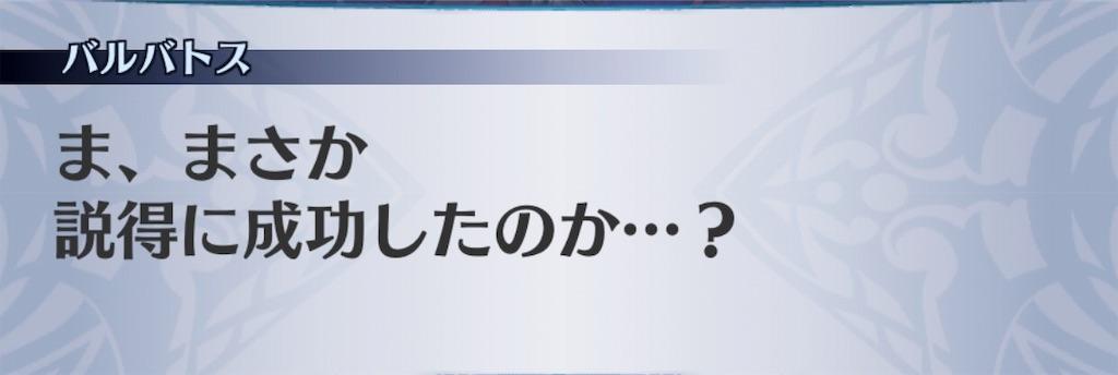f:id:seisyuu:20190727184443j:plain