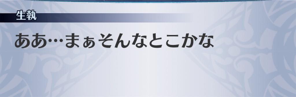 f:id:seisyuu:20190727184447j:plain