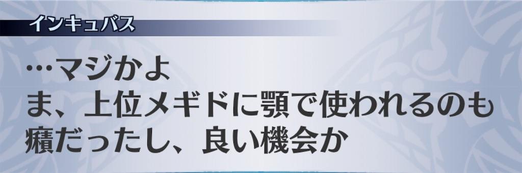 f:id:seisyuu:20190727184602j:plain