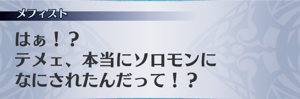 f:id:seisyuu:20190727184701j:plain
