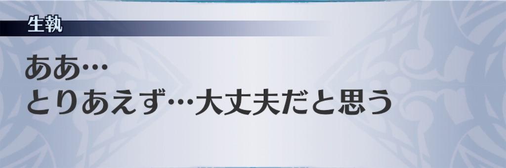 f:id:seisyuu:20190727184713j:plain