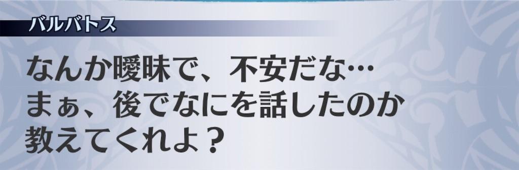 f:id:seisyuu:20190727184806j:plain