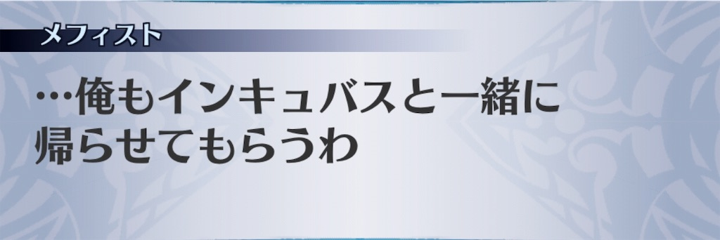 f:id:seisyuu:20190727184924j:plain