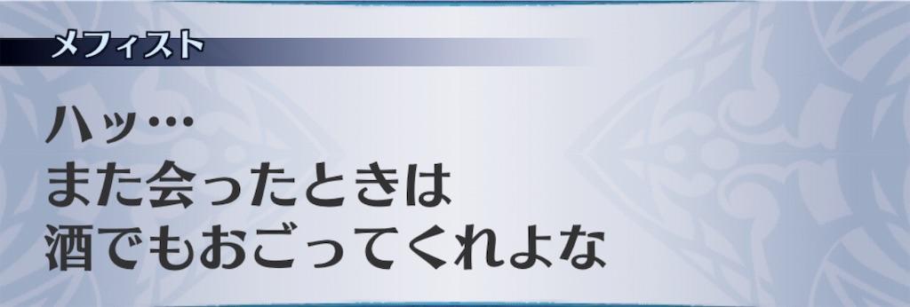 f:id:seisyuu:20190727184933j:plain
