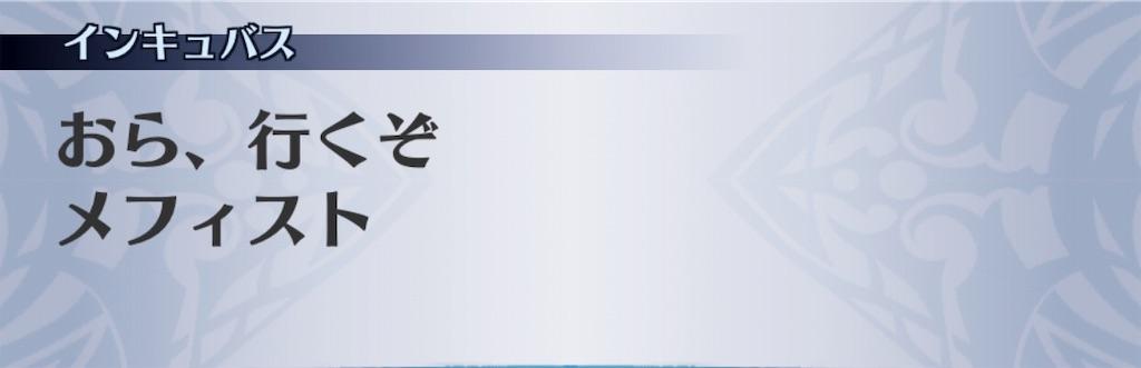 f:id:seisyuu:20190727184936j:plain