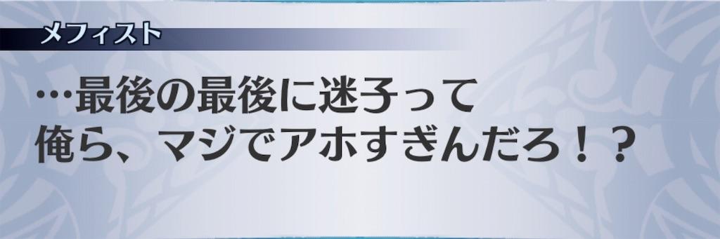 f:id:seisyuu:20190727185321j:plain