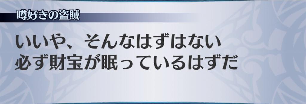 f:id:seisyuu:20190730150841j:plain