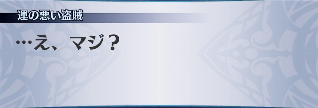 f:id:seisyuu:20190730152056j:plain