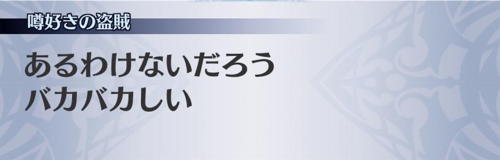 f:id:seisyuu:20190730152446j:plain