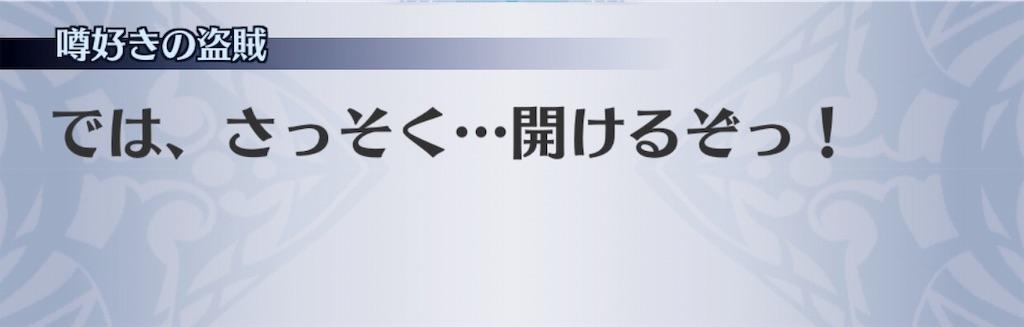 f:id:seisyuu:20190730152548j:plain