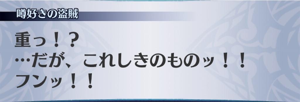 f:id:seisyuu:20190730152653j:plain