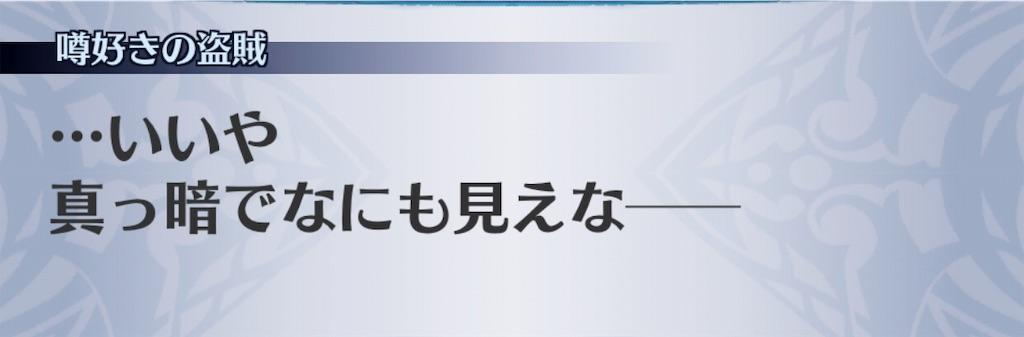 f:id:seisyuu:20190730152704j:plain
