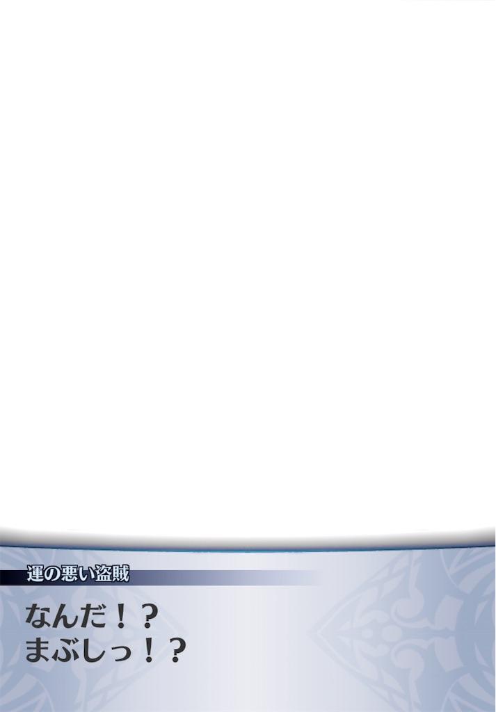 f:id:seisyuu:20190730152710j:plain
