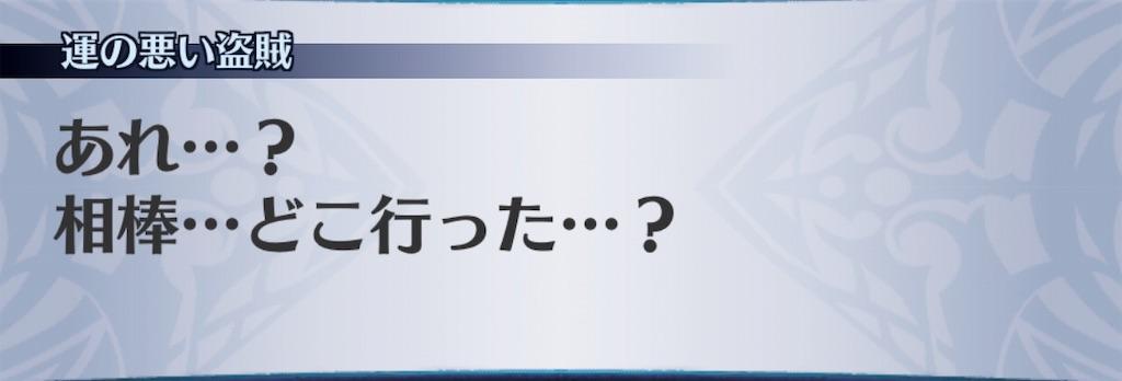f:id:seisyuu:20190730152800j:plain