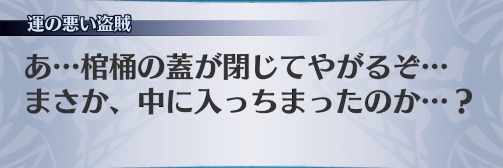 f:id:seisyuu:20190730152900j:plain
