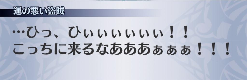 f:id:seisyuu:20190730153244j:plain