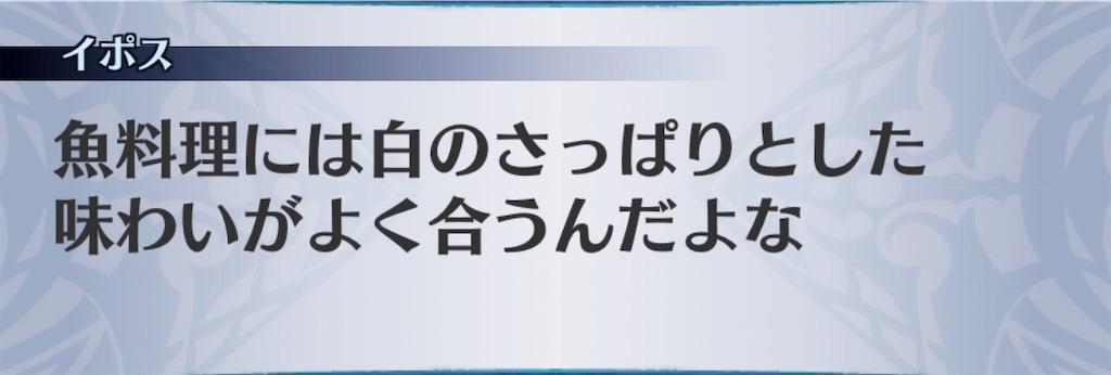 f:id:seisyuu:20190730153356j:plain