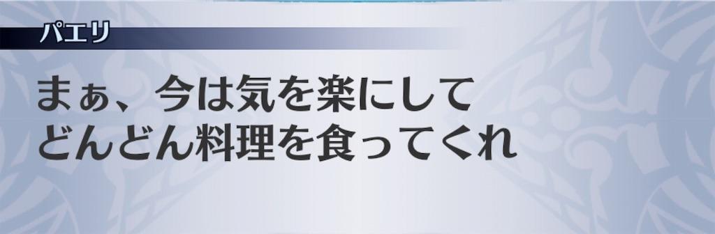 f:id:seisyuu:20190730153717j:plain