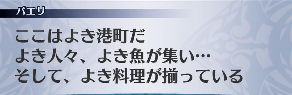 f:id:seisyuu:20190730153759j:plain