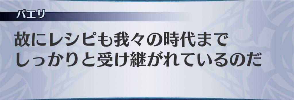 f:id:seisyuu:20190730153931j:plain