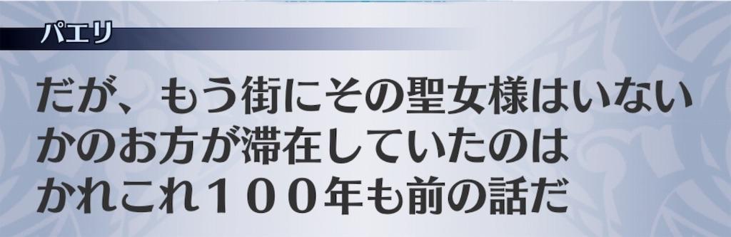 f:id:seisyuu:20190730154029j:plain