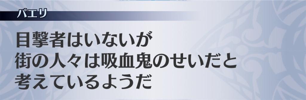 f:id:seisyuu:20190730154237j:plain