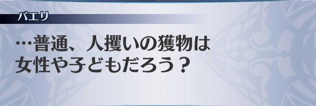 f:id:seisyuu:20190730154410j:plain
