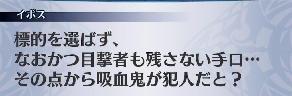 f:id:seisyuu:20190730154419j:plain